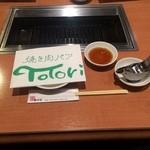 トトリ - 箸、タレ、紙エプロン