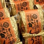 37298193 - 蜂蜜醤油かりんとう