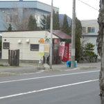 たこ焼き あきちゃん - 簡易的店舗
