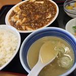 中華菜館 彩中 - 麻婆豆腐定食