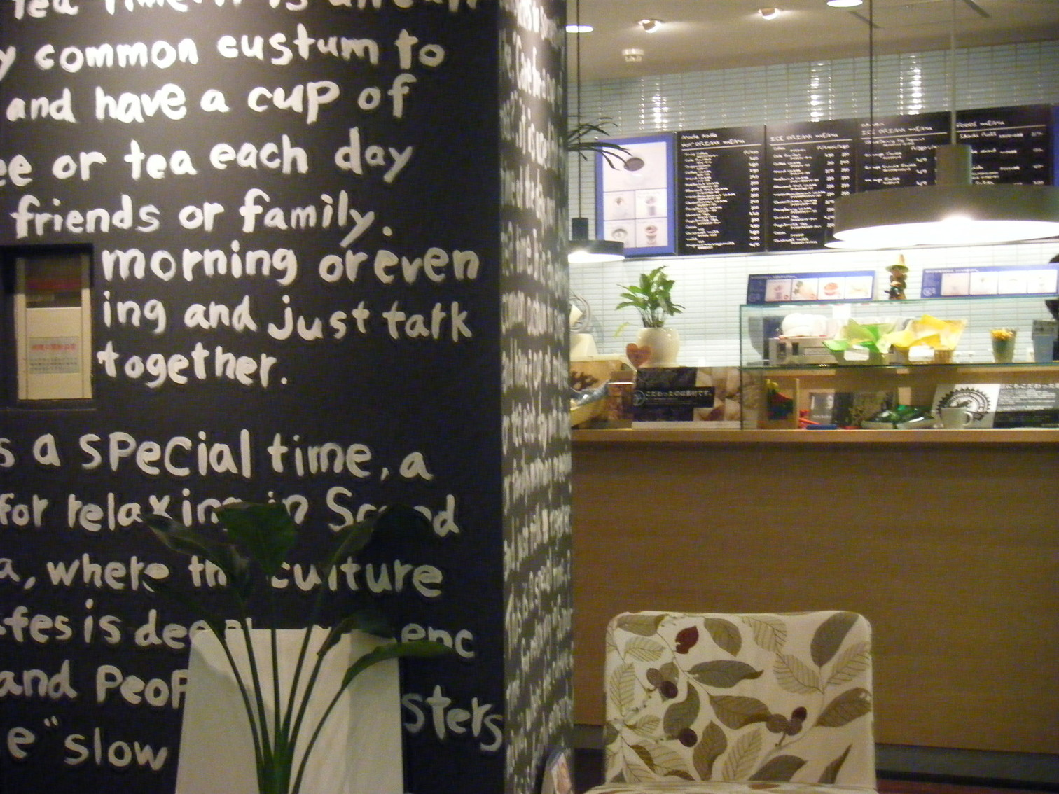 ノードカフェ