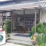 ツルカメ食堂 - お店の玄関
