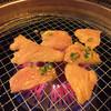 Yakinikuyakitei - 料理写真:ミノ