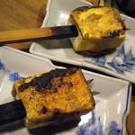 田楽 - 豆腐田楽 ゆず、山椒