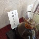 epais - 金紋ソース