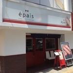 epais - お店の外観