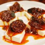 四川DINING 望蜀瀘 - 皮蛋豆腐