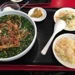 四川厨房 - 以前のメニュー台湾ラーメンセット680円