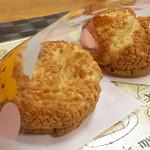 シェ・レカミエ - パティシエの卵(西尾抹茶)