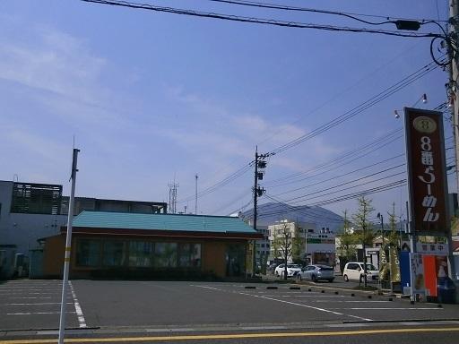 8番らーめん 松島店