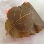三吉野 - 桜餅