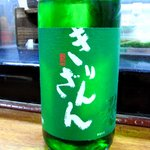 鮨大吉 - きりんざん(純米)・新潟