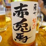 呑者家 - 2015.04 赤兎馬の梅酒