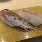 すし三崎丸 - ヤガラ、カマス