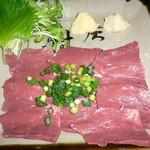 チャコール - ハツ刺し(¥800)