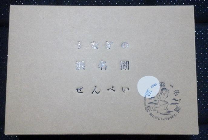 入河屋 浜松遠鉄店 name=