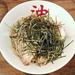 きりん寺 - 【半熟玉子油そば】¥730