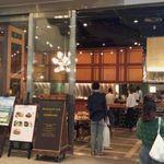 マルノウチ カフェ × ワイアードカフェ - 店頭