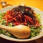 雨ことば カフェ - 紅大根と水菜のわさびサラダ