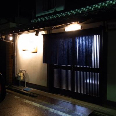 ぽれぽれ家