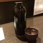 楽々 - 日本酒 会津中将 純米吟醸