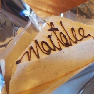 ムラリ - 料理写真:まいたけムース