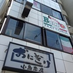 BRIOACE - 店舗はおにぎりの小島米店成増店2階
