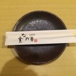 37324909 - 箸、取り皿
