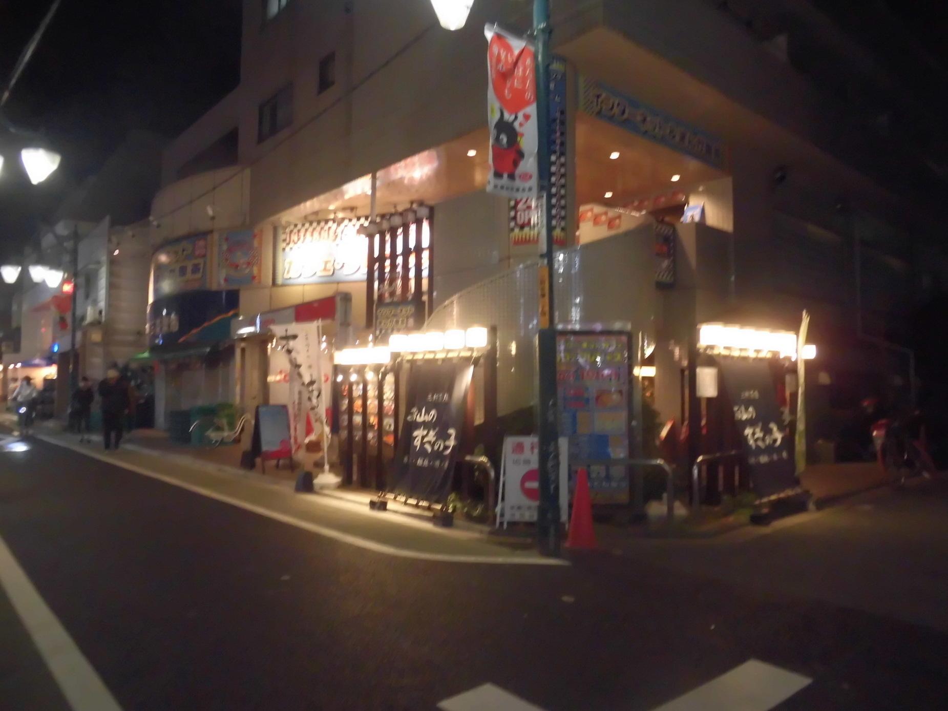 カフェ・プレシャス 三軒茶屋店