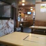 茶山 - 店内