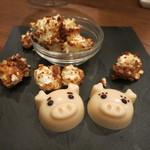 モンプチコションローズ - 27年4月 小菓子 豚チョコとポップコーン