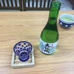 さらしな - 日本酒大垣城