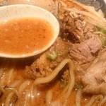 カラシビ味噌らー麺 鬼金棒 - シビスープ