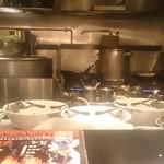 カラシビ味噌らー麺 鬼金棒 - 厨房