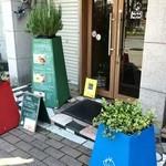 Fruit Cafe Saita!Saita! - 元町通り商店街6丁目出てすぐのカフェです