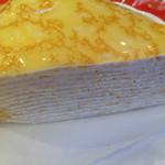 メルカフェ - ミルクレープのアップ