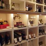 アロマティエ - 宝水ワイナリーを中心としたワイン棚