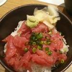 Mawarusushizammai - なかおち丼!こちらも500円!