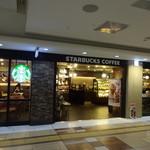 スターバックス・コーヒー - 八重洲地下街