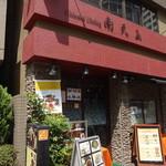 37332748 - 新川二丁目交差点角