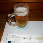 柳の木 - 最初のビール