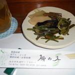 柳の木 - おとーしの山菜