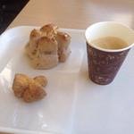 フォルナイオ - くるみパンときな粉かりんとうと無料の珈琲