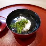 日本料理 櫻川 - 椀物(アブラメ)