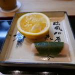 日本料理 櫻川 - 水物