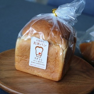 すぎうらベーカリー - 料理写真:小麦グルテンがはいってるけど一応お米のパン。もっちりです。