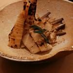 海鮮料理 海 - 若竹焼き