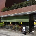 カフェプリモ - 鯉城通り沿い、広島三井ビルデングの1階