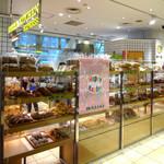 ア・ラ・カンパーニュ - お向かいは神戸屋キッチン