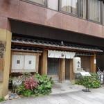 弁兵衛 - 鯉城通り沿い